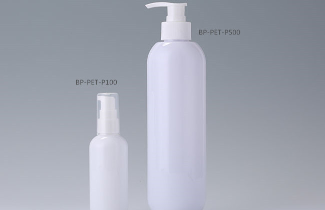 empty personal care packaging