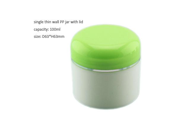 lanolin cream jar, packaging container