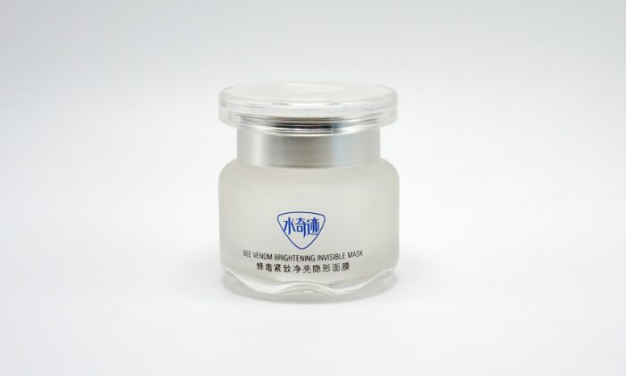 flint glass cosmetic containers for face cream and facial mask packaging